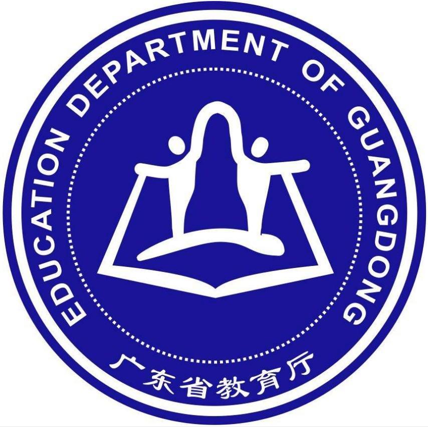 广东省教育厅|广东省民办非学历教育机构退费管理办法  疫情相关 第1张