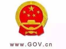 国务院办公厅 关于规范校外培训机构发展的意见