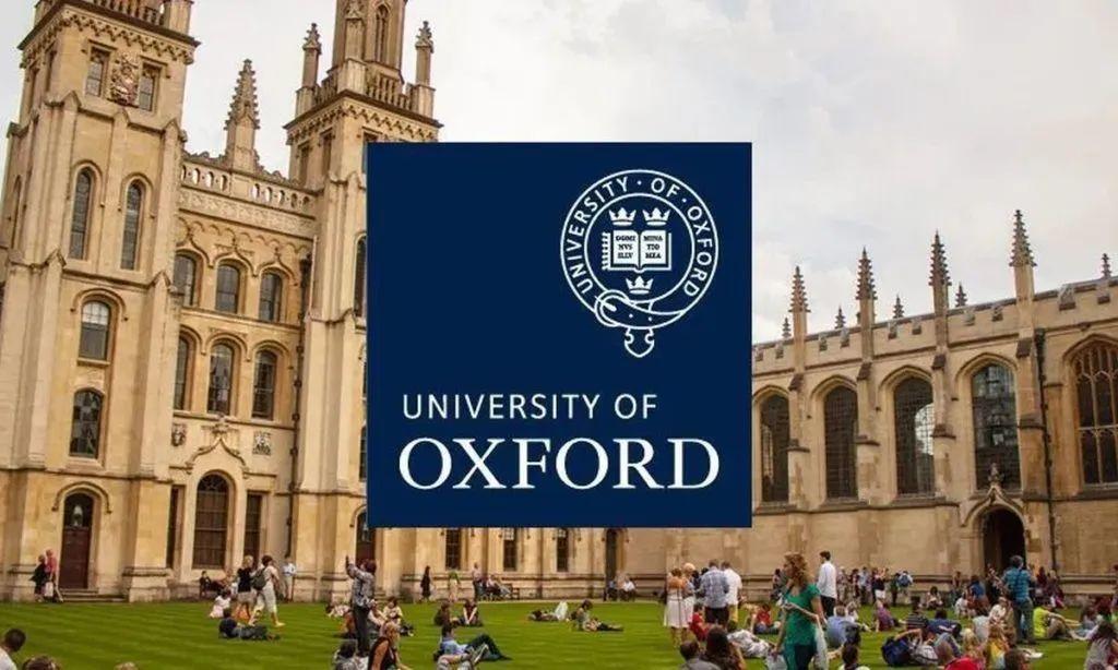 申请牛津本科,都有哪些入学考试(Admissions Test)?  牛津大学 英国大学 考试 第1张