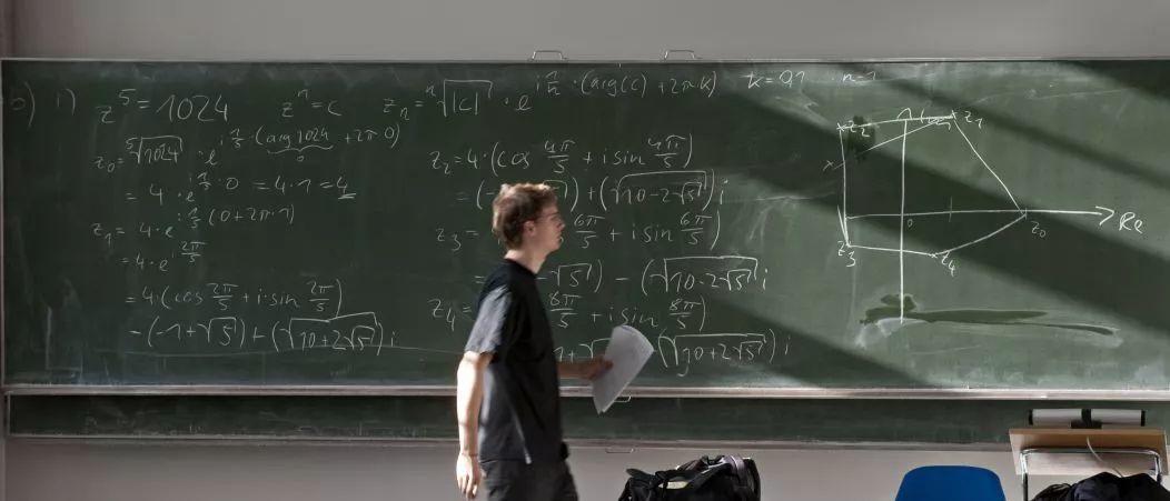 全球30所就业实力最好的大学!美国18所高校上榜,英国只有2所?  数据 就业 第27张