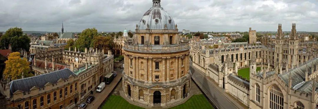 曾经五位首相候选人,四位毕业于牛津!现任英国首相也毕业于牛津  留学 牛津大学 英国大学 第2张