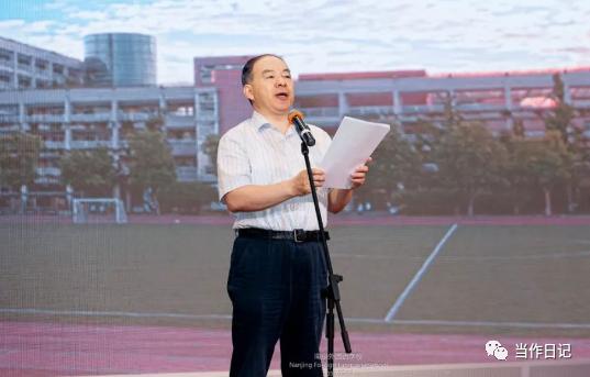 """南京外国语学校校长邹正讲:留学生不是""""挥金如土""""的富二代,而是"""