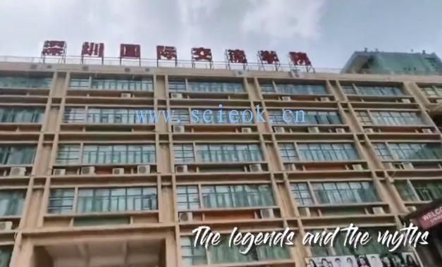 【视频】2020年深国交G1学生(Metal学院)Farewell Shuiwei 作品