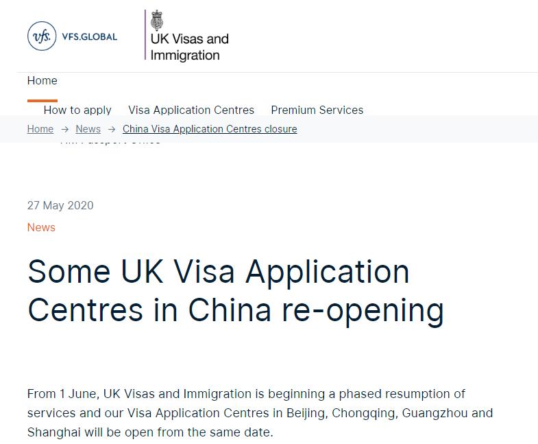 英国签证中心6月1日恢复开放!需要注意以下几个解封要点