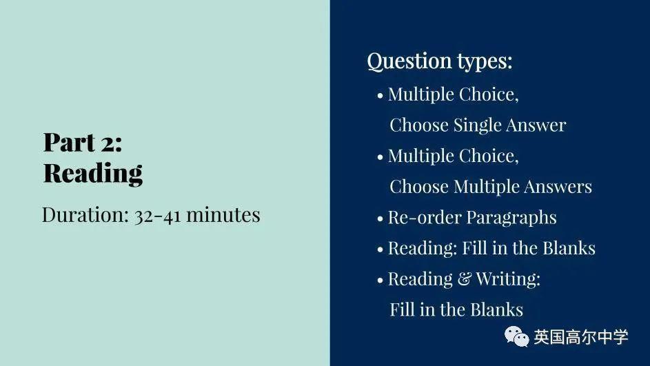 PTE(Pearson Test of English Academic) 报考流程及题型详解  考试 英国留学 第2张