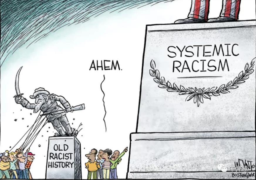 耶鲁大学被抗议要求改名 因其校名起源于一位黑奴贩卖者的名字