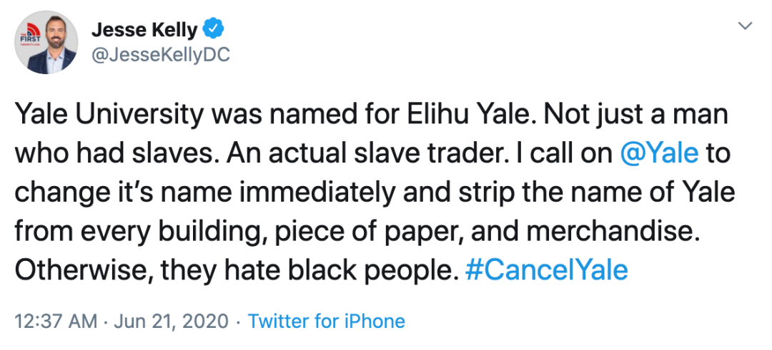 耶鲁大学被抗议要求改名 因其校名起源于一位黑奴贩卖者的名字  疫情相关 美国名校 第2张