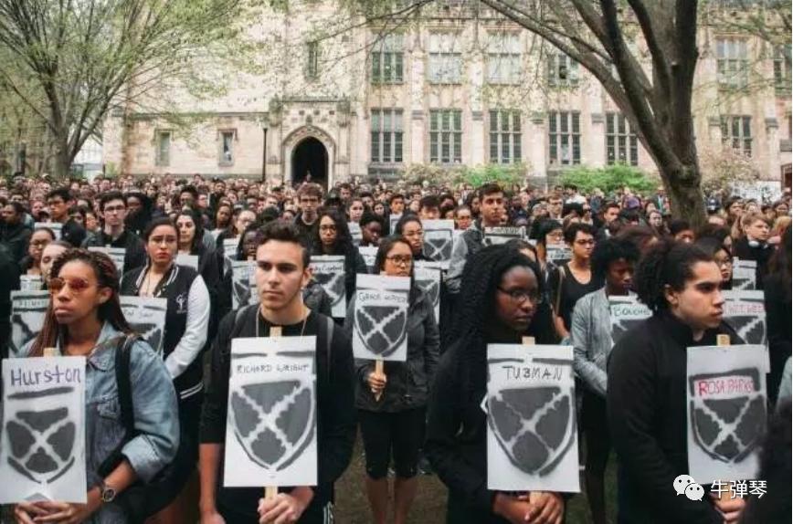 耶鲁大学被抗议要求改名 因其校名起源于一位黑奴贩卖者的名字  疫情相关 美国名校 第6张