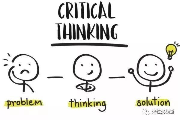 """在深国交辩论大佬口中常常提到的""""批判性思维"""" 进来了解一下  国际化教育理念 第16张"""
