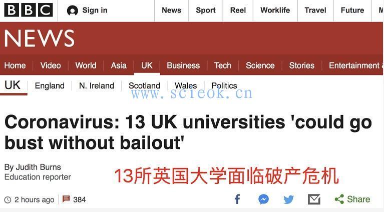 英国财务研究所 (IFS) 的研究表明,13所英国大学可能面临破产