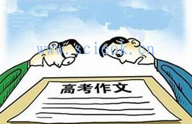 今日热搜:今年中国高考作文题!那么英国高考有作文题吗?