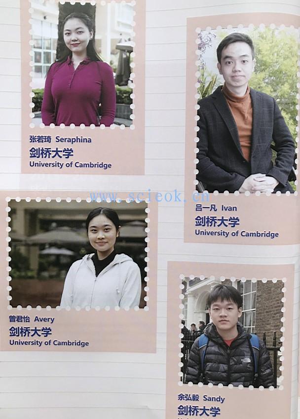 这些年深国交的同学们|英国篇  2015-2019毕业生去向(22) 深国交 深圳国际交流学院 学在国交 第2张