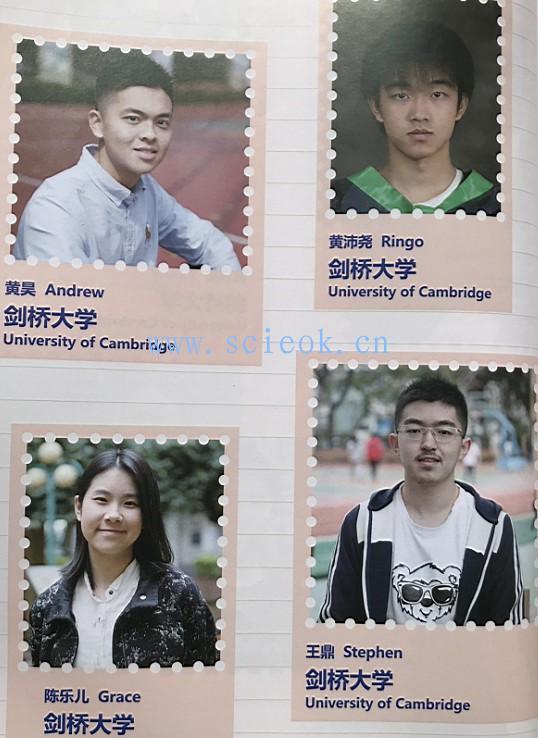 这些年深国交的同学们|英国篇  2015-2019毕业生去向(22) 深国交 深圳国际交流学院 学在国交 第4张