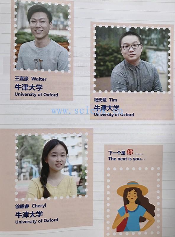 这些年深国交的同学们|英国篇  2015-2019毕业生去向(22) 深国交 深圳国际交流学院 学在国交 第7张
