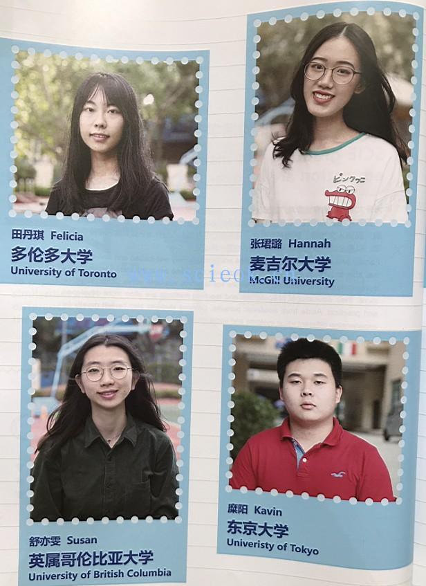 这些年深国交的同学们|世界各地篇15-19年毕业生去向(24)  学在国交 深圳国际交流学院 深国交 第2张