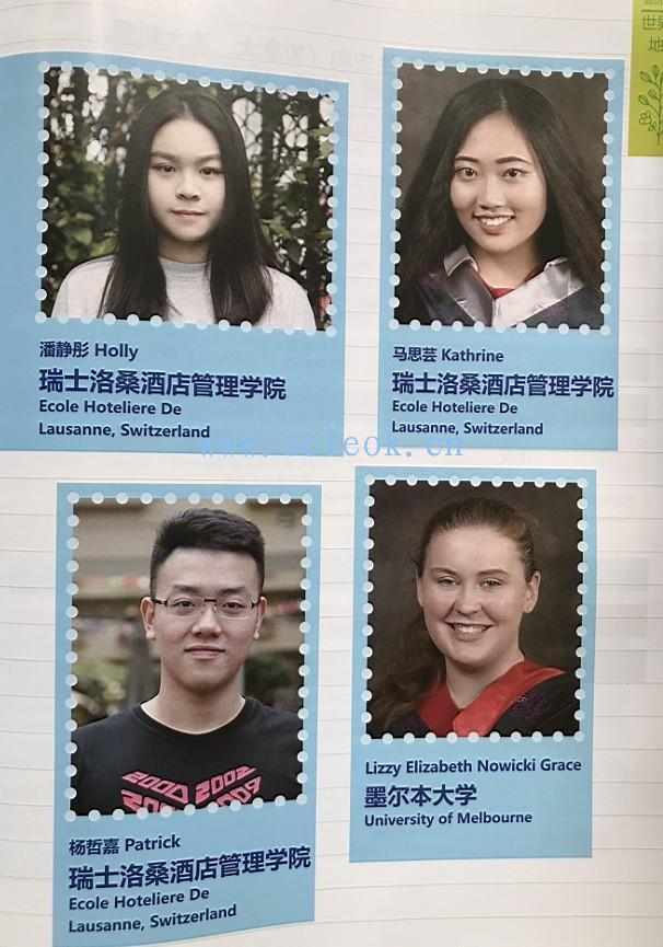 这些年深国交的同学们 世界各地篇15-19年毕业生去向(24)  学在国交 深圳国际交流学院 深国交 第3张