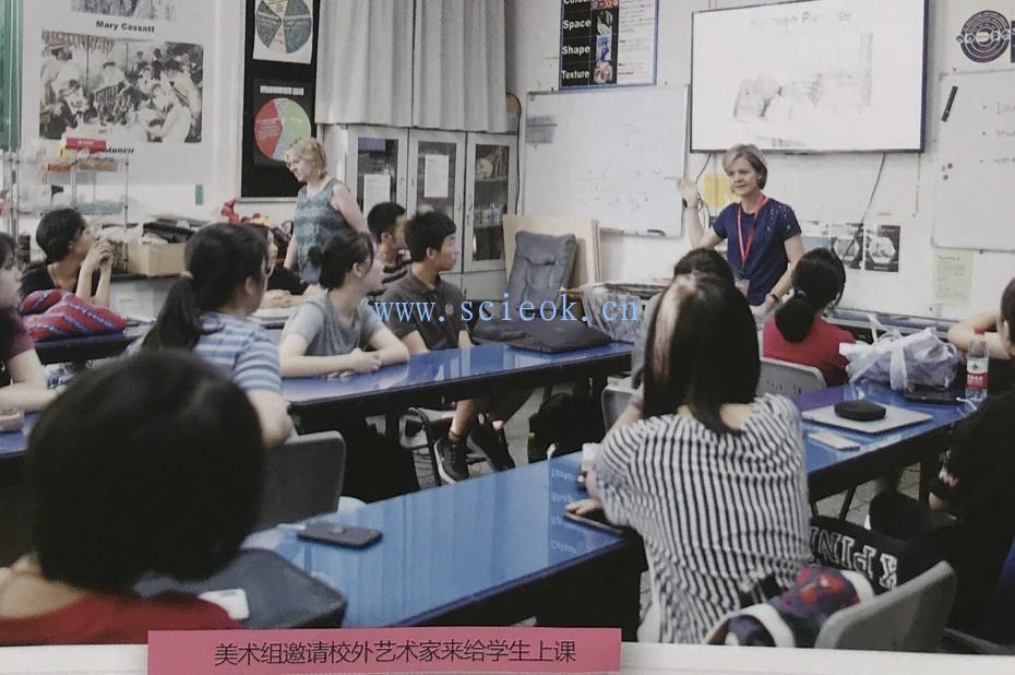 这些年深国交的同学们 世界顶级艺术院校 (26)  学在国交 深圳国际交流学院 深国交 第2张