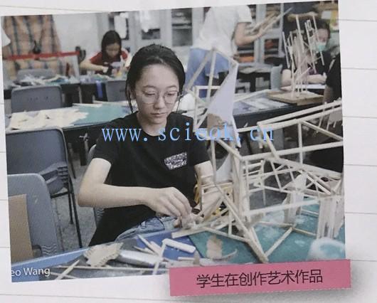 这些年深国交的同学们 世界顶级艺术院校 (26)  学在国交 深圳国际交流学院 深国交 第3张