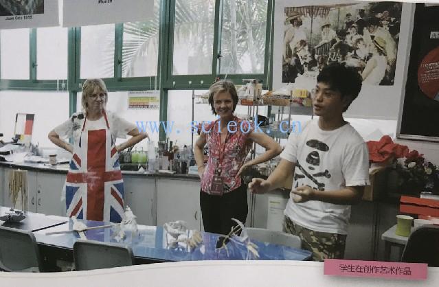 这些年深国交的同学们 世界顶级艺术院校 (26)  学在国交 深圳国际交流学院 深国交 第4张
