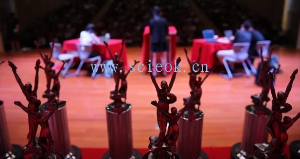 第八届NSDA全国总决赛将按原计划将于8月中在苏州进行