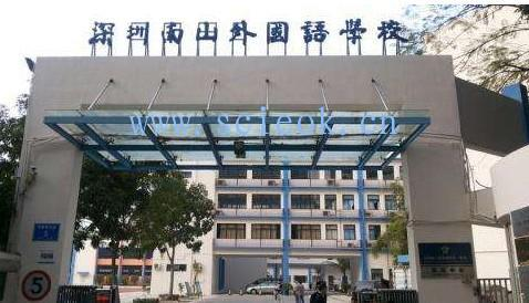深国交2020毕业季:致敬初中母校(4) -- 深圳南山外国语(共22人)