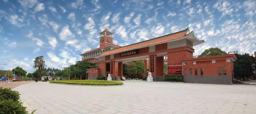 2020疫情下,广州16所国际学校新学期学费较去年升降如何  国际学校 费用 第11张