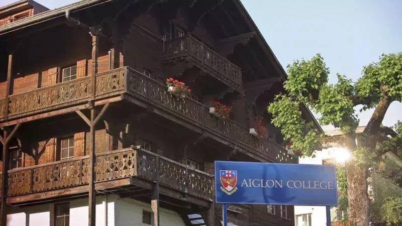 全球国际学校学费哪家最贵?瑞士的学校霸占榜单前十  国际学校 费用 第20张