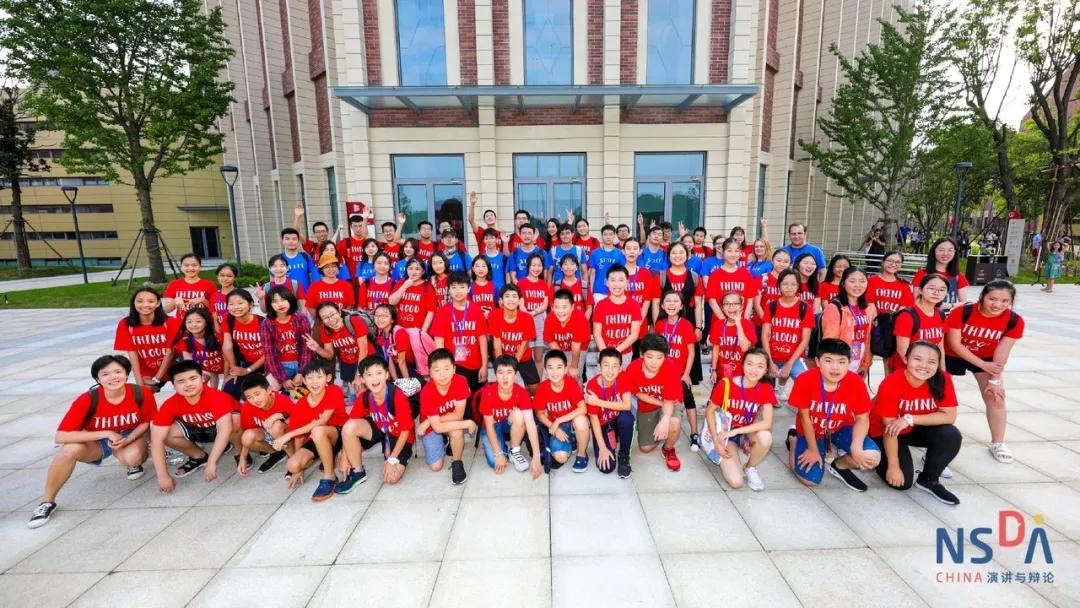 NSDA 八周年 | 2020年全国总决赛于8月苏州昆山进行  素质教育 竞赛 第41张
