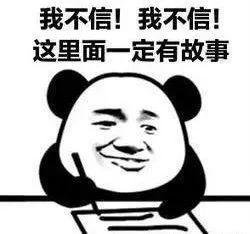 今日热搜:今年中国高考作文题!那么英国高考有作文题吗?  疫情相关 第21张