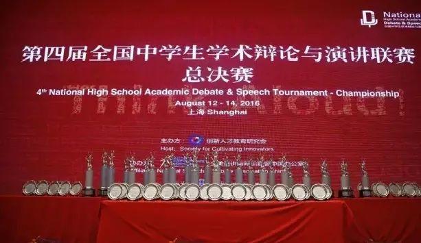 NSDA 八周年 | 2020年全国总决赛于8月苏州昆山进行  素质教育 竞赛 第10张