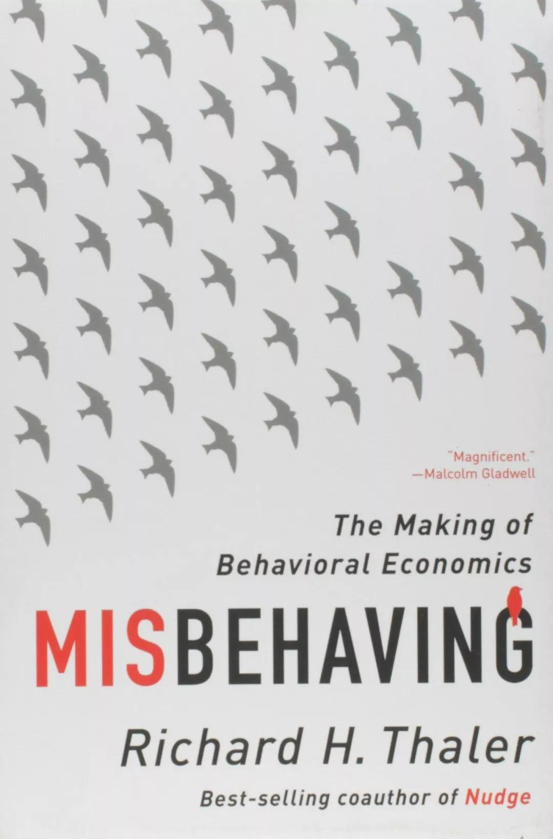 A-level经济学名师推荐:做经济学延伸阅读,必读这些书籍!  经济 第7张