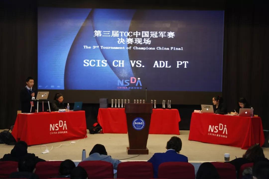 NSDA 八周年 | 2020年全国总决赛于8月苏州昆山进行  素质教育 竞赛 第23张