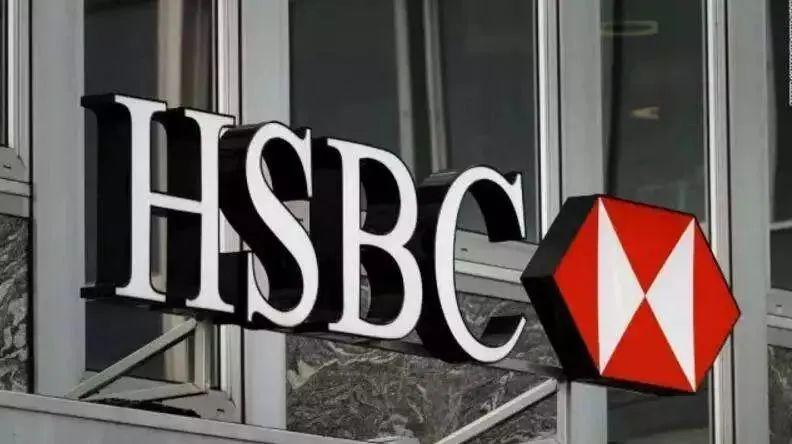 深国交金融社|HSBC X SFC 金融投资基础课程来啦!