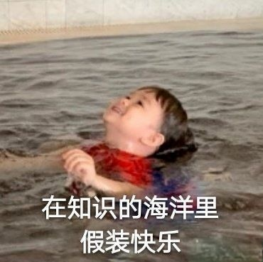 今日热搜:今年中国高考作文题!那么英国高考有作文题吗?  疫情相关 第3张