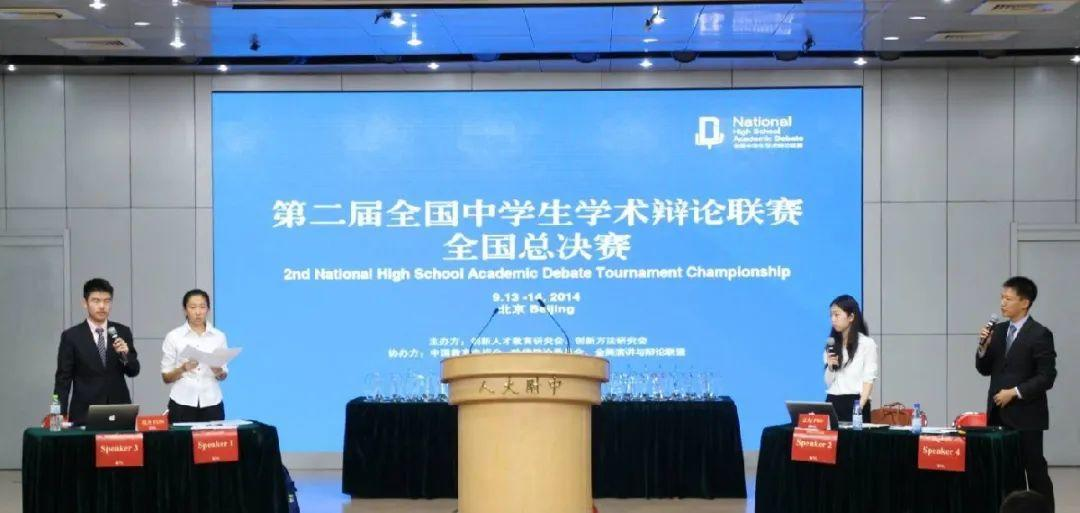 NSDA 八周年 | 2020年全国总决赛于8月苏州昆山进行  素质教育 竞赛 第6张