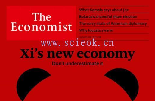 The Economist|《经济学人》杂志电子版英文版(2020.08.15)
