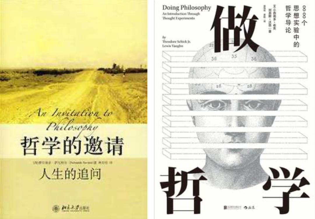 """浙江高考满分作文让人看不懂,哲学表示""""不背这个锅""""  PPE 第3张"""