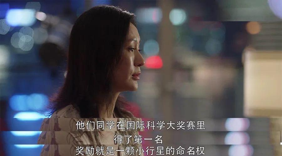 为什么在北京当家长要这么拼?除了奋斗,无路可走  应试教育 第4张