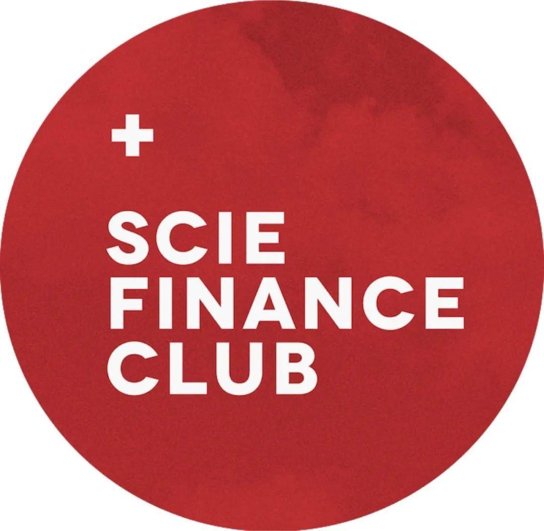 深国交金融社 SFC | 2020招新:2020新生看过来  深国交 深圳国际交流学院 第2张
