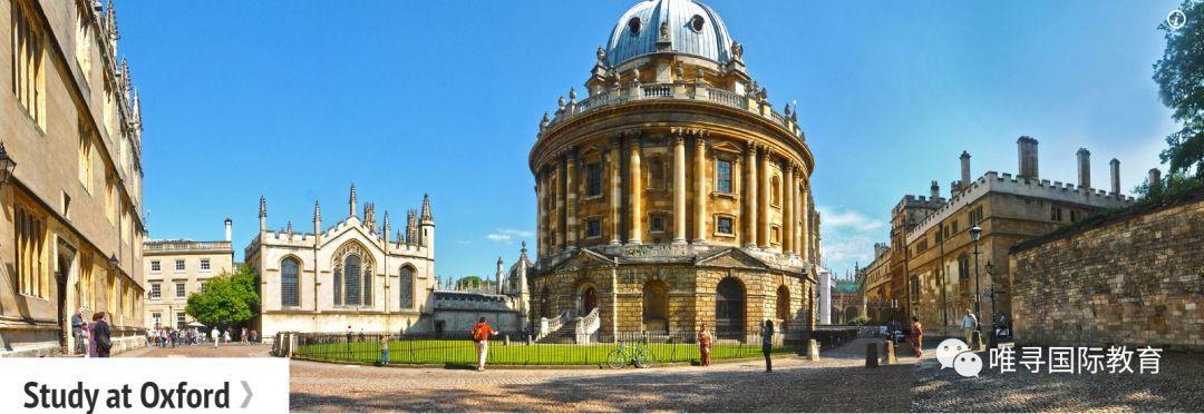 牛津录取率竟比剑桥低7%?牛津大学录取数据总览