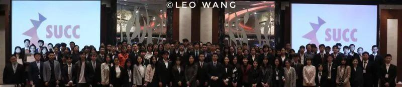 深国交金融社 SFC | 2020招新:2020新生看过来  深国交 深圳国际交流学院 第3张