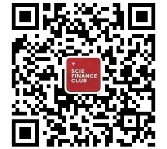 深国交金融社 SFC | 2020招新:2020新生看过来  深国交 深圳国际交流学院 第16张