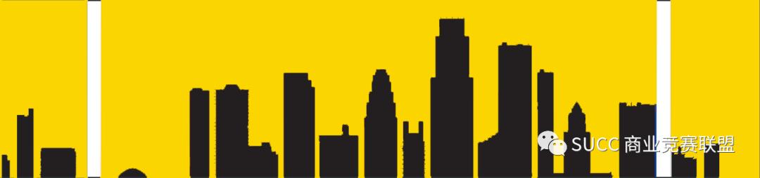 深国交BPC|第三届SUCC疫火重生大赛预热开始啦!  深国交商务实践社 第14张