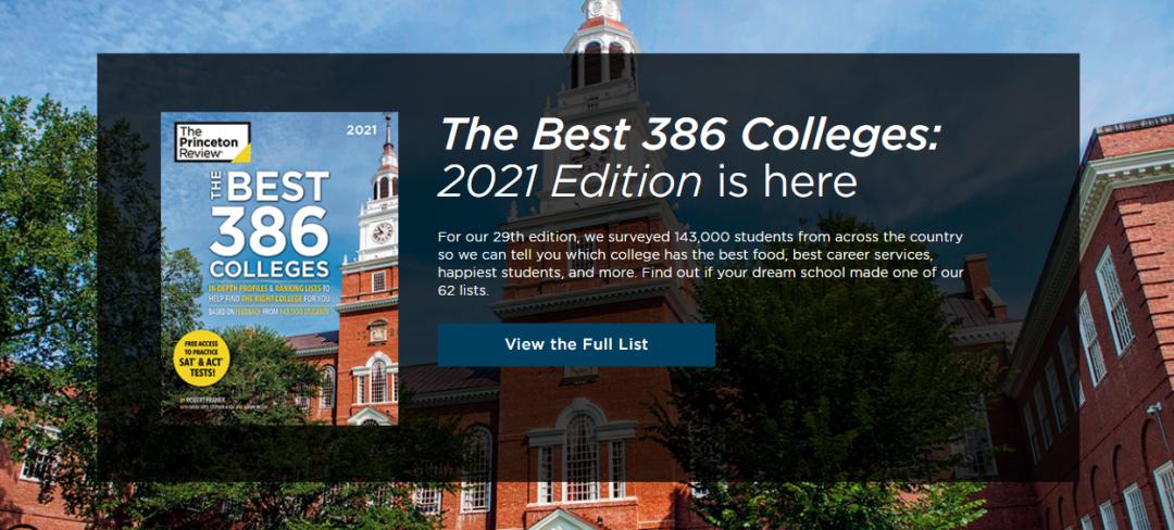 2021年《普林斯顿评论》美国大学排名发布,超全的选校清单在这里!