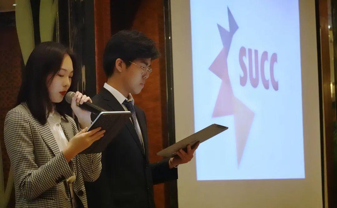 深国交金融社 SFC | 2020招新:2020新生看过来  深国交 深圳国际交流学院 第5张
