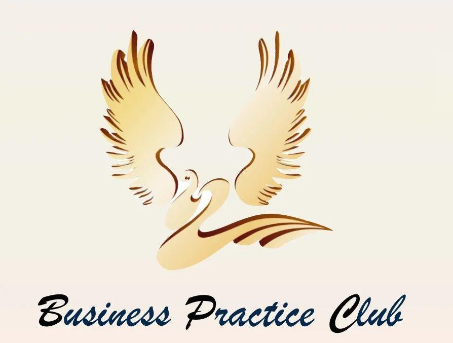 深国交商务实践社 BPC 正在招新 2020新生看过来  深国交 学在国交 深圳国际交流学院 Winnie 第3张