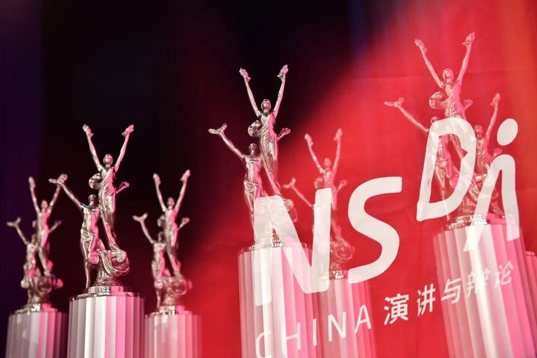 NSDA第八届全国中学生学术辩论联赛总决赛正在进行中  Winnie 素质教育 第61张