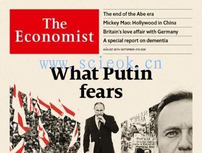 The Economist|《经济学人》杂志电子版英文版(2020.08.29)