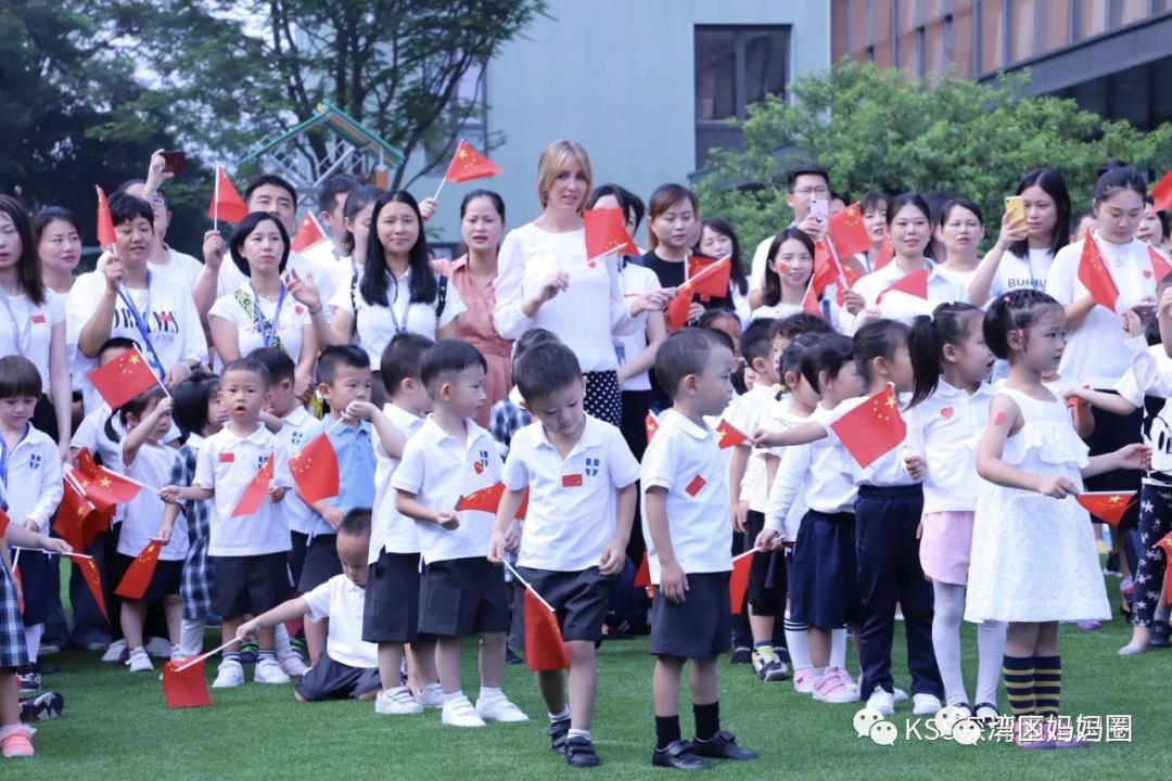 深圳237.4万师生开学了!比较一下国际学校的开学典礼  深圳国际交流学院 第29张