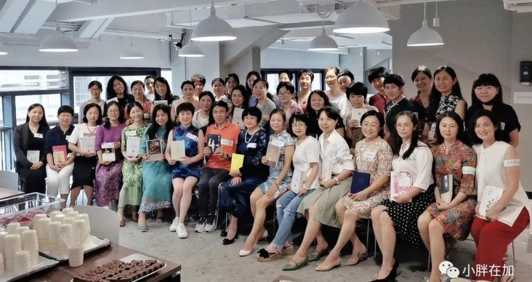深国交家长:推娃不如推自己 -- 深国交悦读社已成立  深国交 学在国交 深圳国际交流学院 第1张